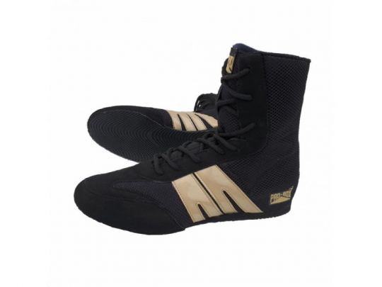 Pro Box Adult Boxing Boots - Black/Gold