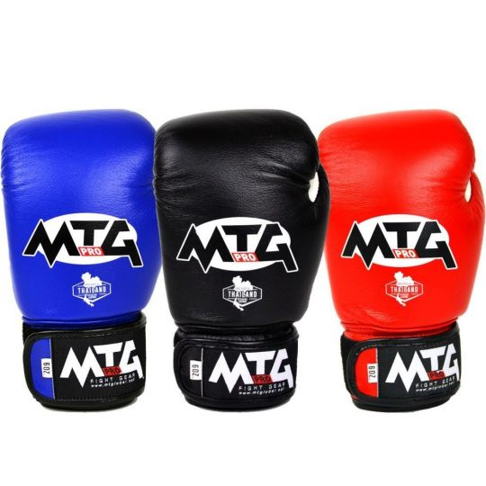 MTG Pro Junior Velcro Boxing Gloves